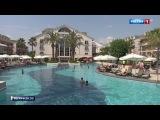 Вести.Ru: Вирус Коксаки косит российских туристов в Турции. Как не заразиться на отдыхе?