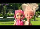 Мультик Барби Мама Приснился сон Киндер сюрприз Маша и Медведь DIY школа видео дл...