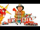 Лего Сити Пожарная Часть 60110 и Пожарный Даник. Тушим Фургон Пиццерию 60150. Lego City Fire ...
