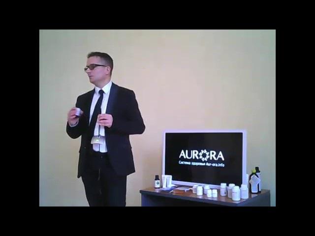 Обзор основной продукции компании АВРОРА (AUR-ORA)