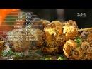 Курячий шашлик із сиром – рецепти Сенічкіна