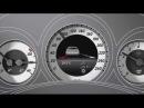 Активная система удержания полосы движения W218 CLS-Class Mercedes-Benz
