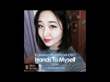 Kamila Kugultinova - Hands To Myself (Selena Gomez cover) audio