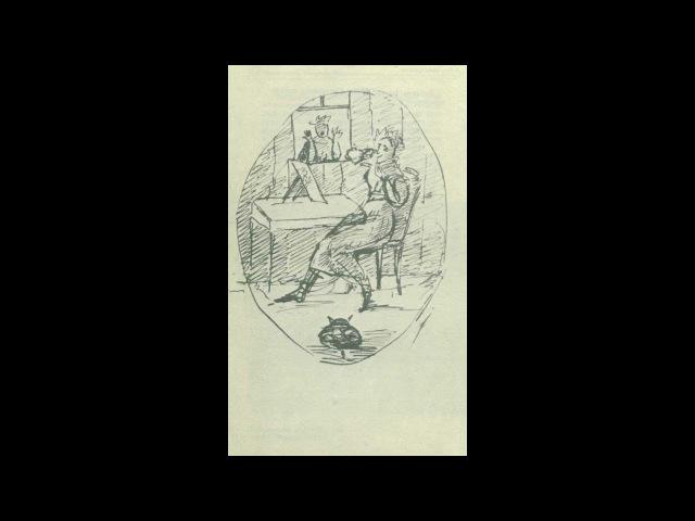 Полный разбор Домик в Коломне, смена логики социального поведения, короткий оверштаг Зазнобин В.М.