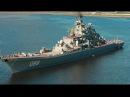Флагман Северного флота Петр Великий прибыл на День ВМФ в Кронштадт