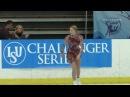 10 Paige RYDBERG SP 2017 U.S. Intl Classic