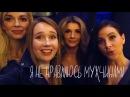 ВЛОГ: ВИА Гра умеет петь / Миша Марвин изменяет мне / Kristina Si и Саша Спилберг на Fashion