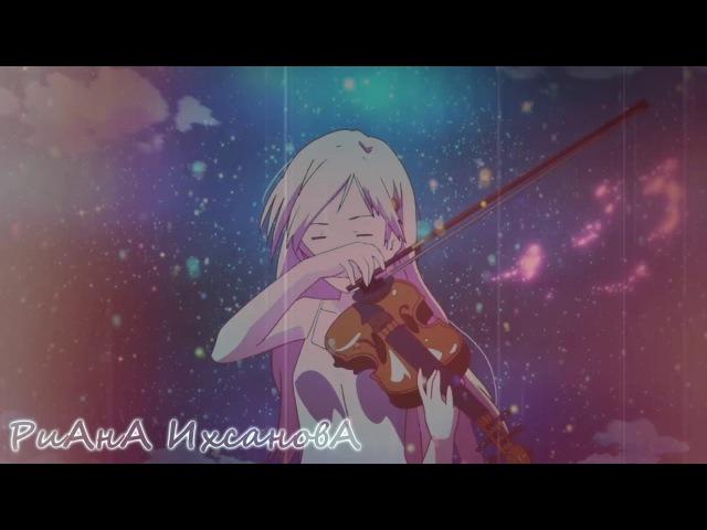 Клип • Забери боль ~ AMW ( Совместно с Veronika Wolf )