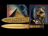 Обман Древних пирамид Египта раскрыт  СТРАШНЫЕ АРТЕФАКТЫ ЕГИПЕТСКИХ ПИРАМИД