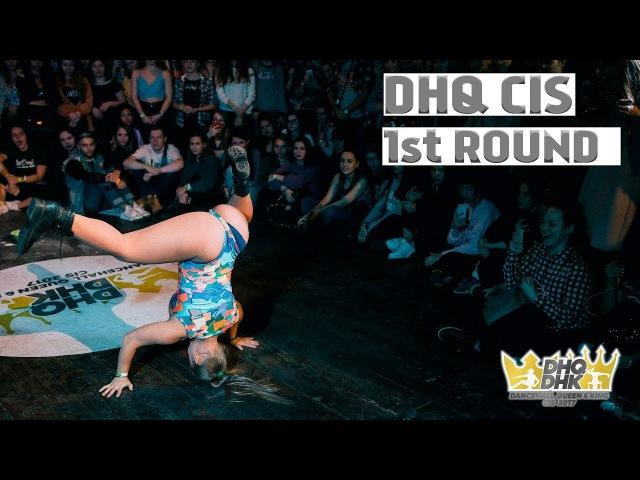 DANCEHALL QUEEN KING CIS 2017| DHQ - 1st ROUND - GAIKA