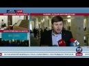 Президентські законопроєкти про Донбас ‒ це здача національних інтересів, - ОЛЕ