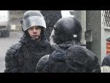 Шунявки-разбойники. ОМОН под музыку разгоняет акцию 25 марта