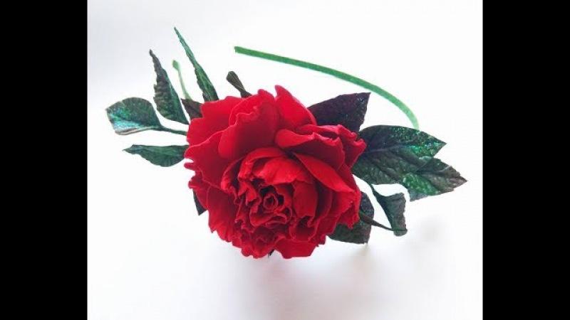 МК Праздничный ободок с розой из корейского фоамирана