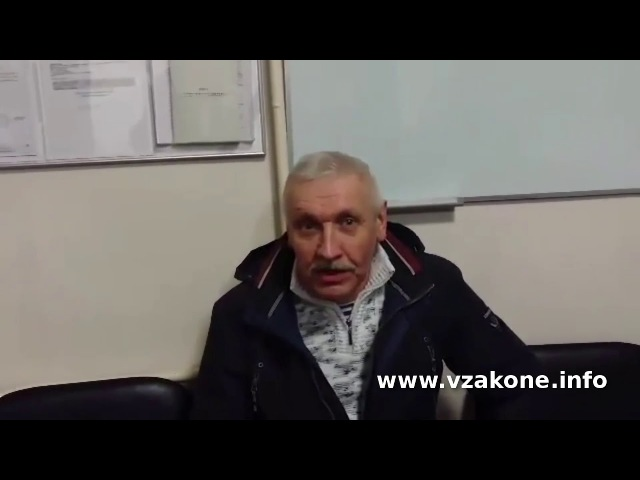 Отзыв АРК КФП Смирнов Юрий. 35 000 р вместо 150 000 р