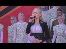 Ксения Висладос - Кружиться черная пластинка (9 мая 2016 Пермь)