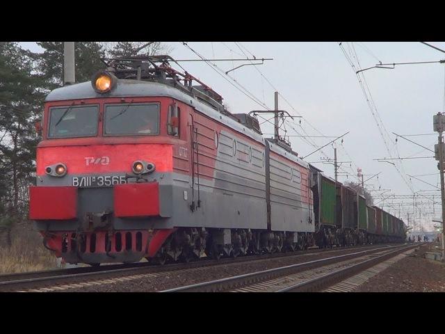 Электровоз ВЛ11М 356 с 13 ю грузовыми вагонами смотреть онлайн без регистрации