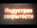 Мировая премьера фильма Россия Москва Черкизон Трейлер World premiere of the film Trailer
