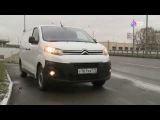 TEST DRIVE Citroen Jumpy