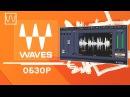 Обзор Waves X-Click (удаление щелчков)