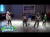 1.12.17..ТЕХНО, ч.7LIFE IN DANCEСовременные танцы, г.Киев