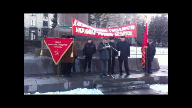 В ЕС из девушек делают консервы! Митинг в Днепропетровске! Ужжас жуткий