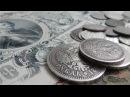 Специальный репортаж поддельные старинные монеты с участием Владимира Порываева