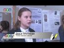X Областной конкурс юных химиков