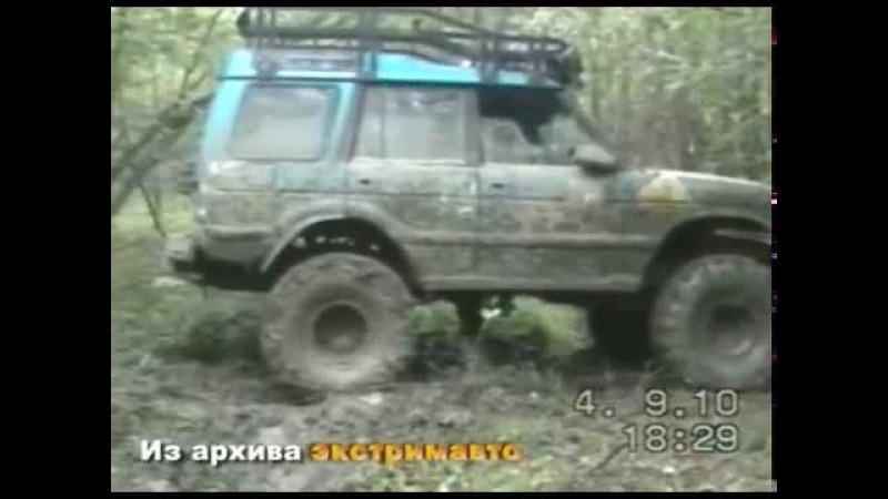Шепиловский круг-2010 (4x4, LR Disco на Лапландерах и ещё 2 авто в лесной колее)