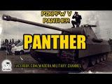 Panther PzKpfw V (Sd.Kfz.171) Panzerkampfwagen V - Czo