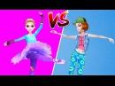Танцевальный Батл ХИП-ХОП против БАЛЕТА - Какой танец лучше? Мультик игра для дет