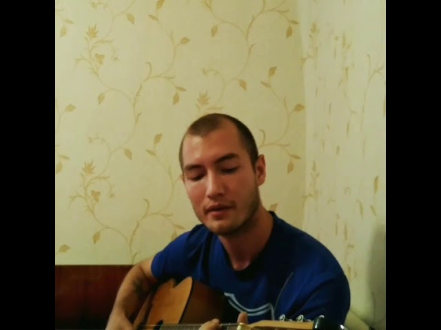 Мот - Капкан (acoustic vover)
