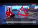 Новости на «Россия 24» • Авария в Забайкалье автобус упал с высоты 30 метров