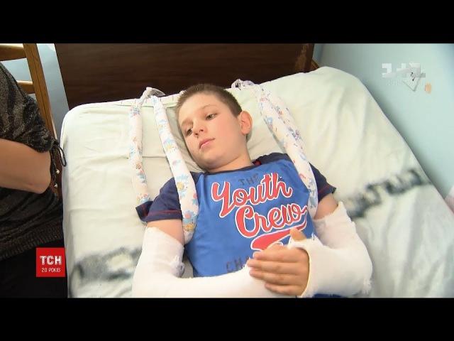 У Полтаві пятикласник у школі зламав дві руки та отримав компресійний перелам двох хребців