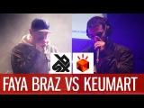 KEUMART vs FAYA BRAZ    Grand Beatbox Battle 2014  Loopstation Quarter Final