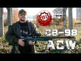Страйкбольная снайперская винтовка СВ-98 Антиснайпер ACW ( страйкбол, airsoft )