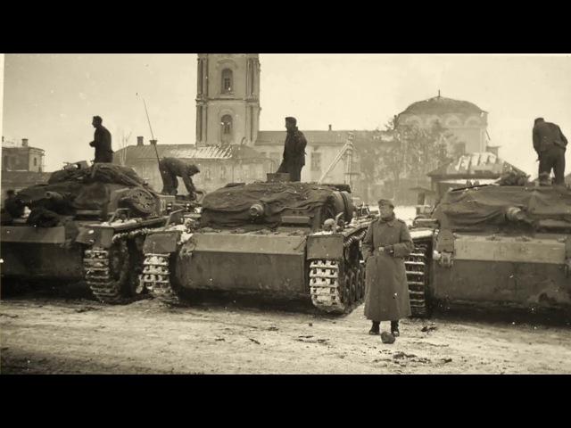 Вязьма в годы оккупации / Vyazma, the years of occupation 1941-1943