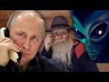 Путин звонил. Что дальше Челябинск. Стоп ГОК. Смешно, но не весело. Дед Архимед