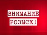 Разыскивается без вести пропавшая 17-летняя Сабина Гильфанова