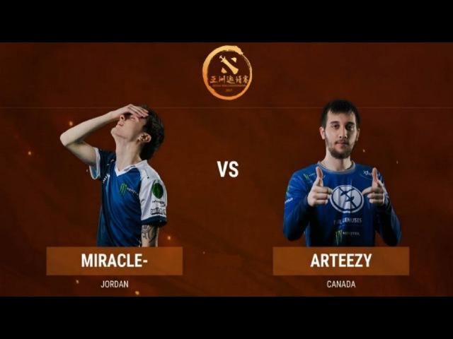 ТУРНИР 1 НА 1. MIRACLE VS ARTEEZY| DAC 2017