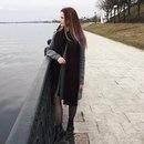 Полина Калинина. Фото №1