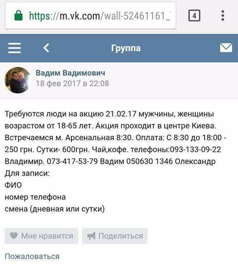 """Егор Соболев: Им удалось разорвать митинг на куски, нескольких активистов сделать клиентами """"скорой"""" и разорвать палатку - Цензор.НЕТ 8839"""