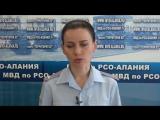 МВД по Северной Осетии прокомментировало нападение на полицейский пост