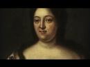 Загадки русской истории 7. XVIII век.Женщины у власти