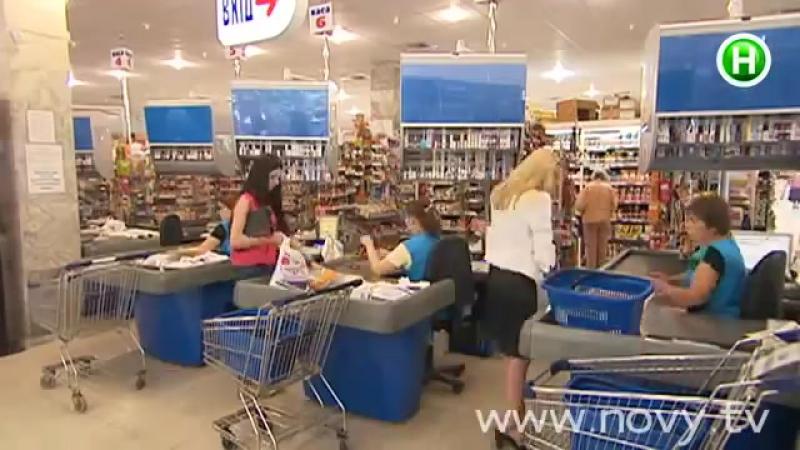 У що «виллється» вам випадково розбита пляшка в супермаркеті?