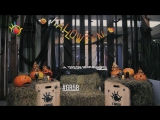 Хэллоуин в СРК Городе развлечений
