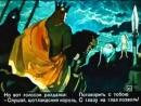 Баллада Р.Л.Стивенсона 'Вересковый мёд'.mp4