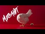 Burito - Мегахит - 1080HD - VKlipe.com
