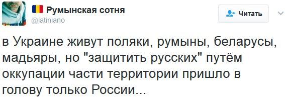 Госдеп США призвал Россию и боевиков немедленно установить режим тишины на Донбассе - Цензор.НЕТ 7036