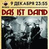 Das Ist Band в клубе Schwein 09.12.17!