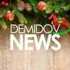 DEMIDOV NEWS - Все о ЯрГУ